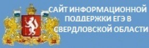 САЙТ ЕГЭ_СО.jpg