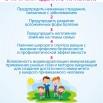 Вакцинация-2.jpg