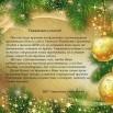 С Новым годом и Рождеством!!!.jpg